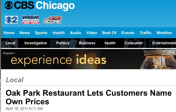 Oak Park Restaurant